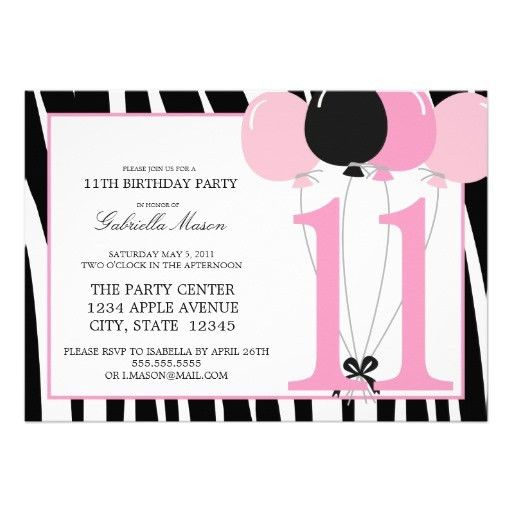 11th birthday party invitations wording | Drevio Invitations Design