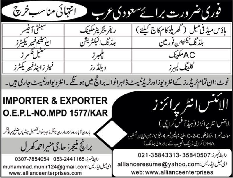 Welders Ac Mechanic Jobs In Saudi Arabia on 25 September, 2016 ...