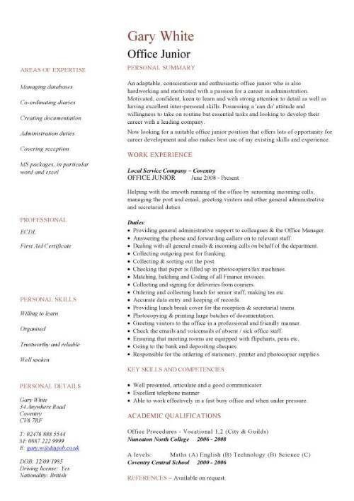 Administration CV template, free administrative CVs, administrator ...