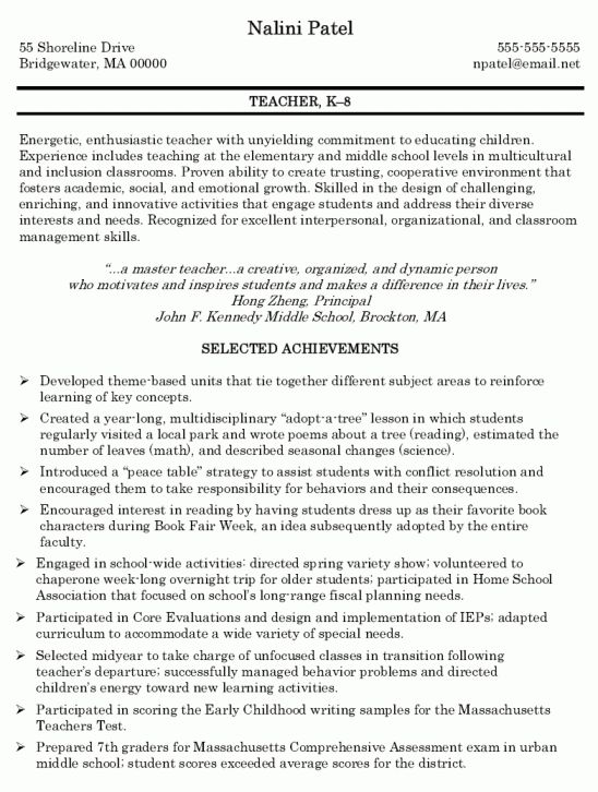 objective teacher resumes