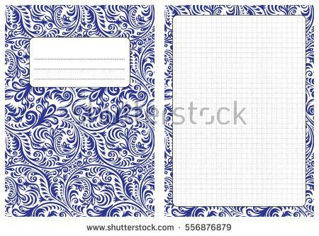 Set Pages Template Daily Planner Printable Stock Vector 556882243 ...