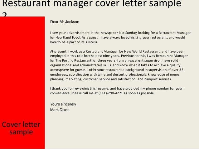 restaurant manager cover letter sample. best technical project ...