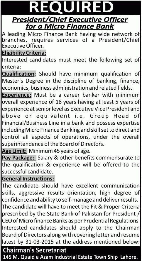 Micro Finance Bank Lahore Jobs.This post share to all your friends ...