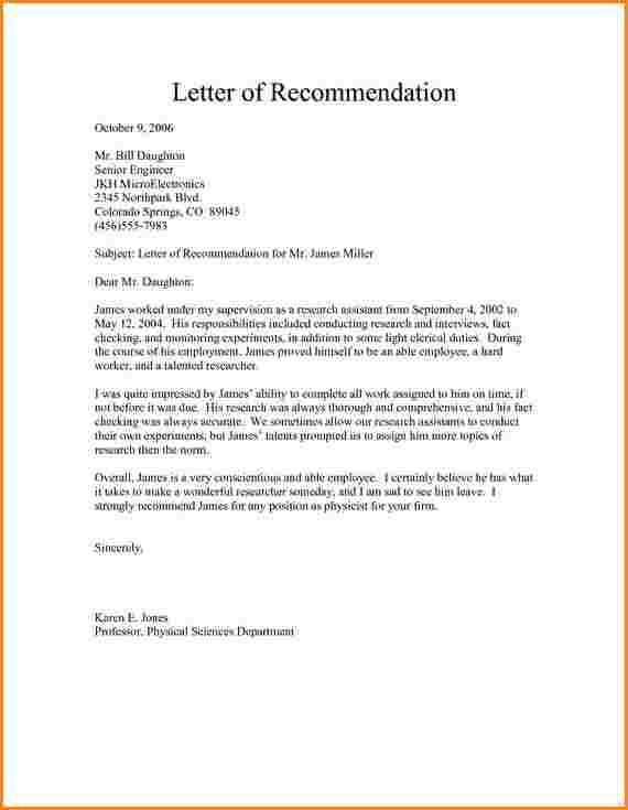 5+ formal recommendation letter   receipts template