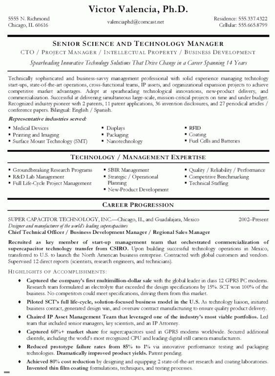 Download Cosmetology Resume Samples | Haadyaooverbayresort.com  Resume For Cosmetologist