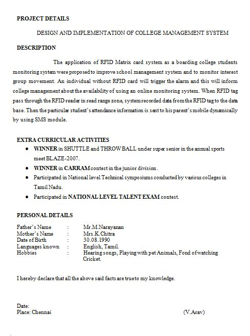 music major resume example cosy resume student 5 student resume - Engineering Student Sample Resume