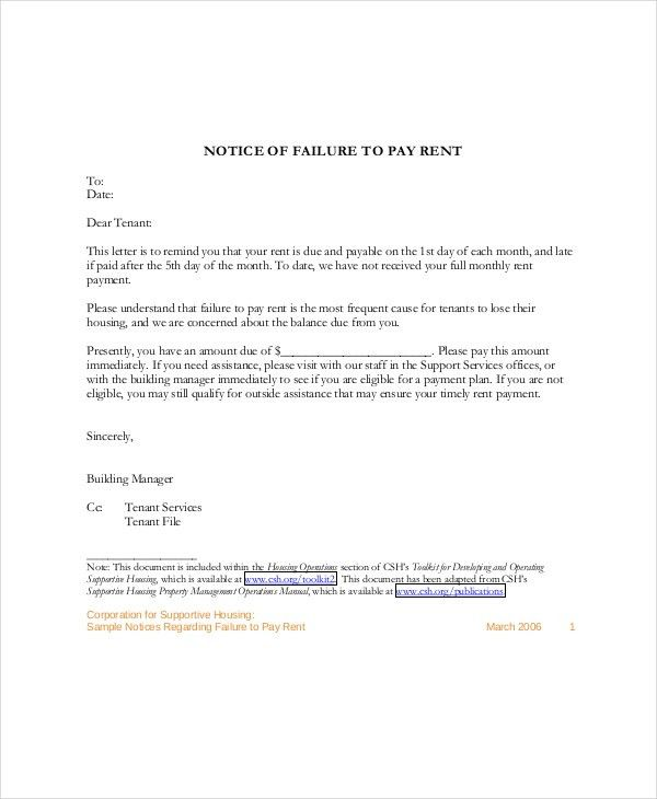 Overdue Invoice Letter - 6+ Free Word, PDF Documents Download ...