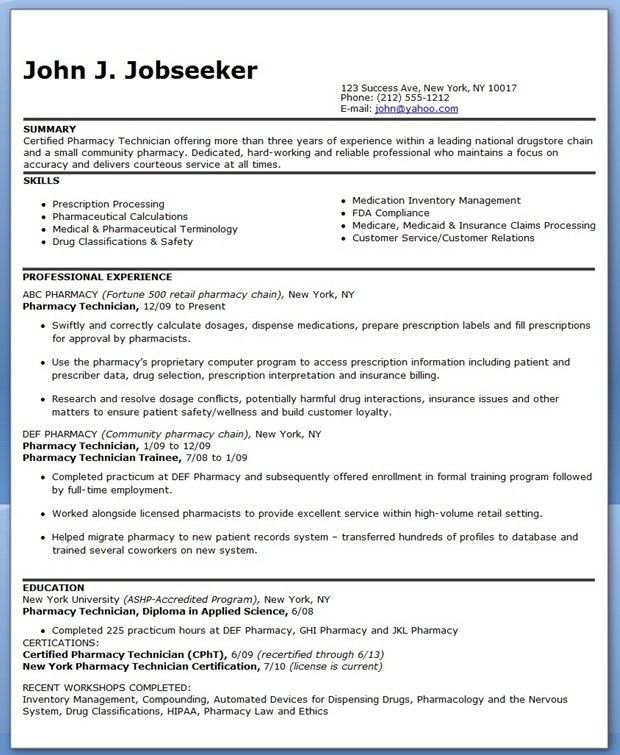 Pharmacy Technician Resume Sample Experienced Creative Resume ...