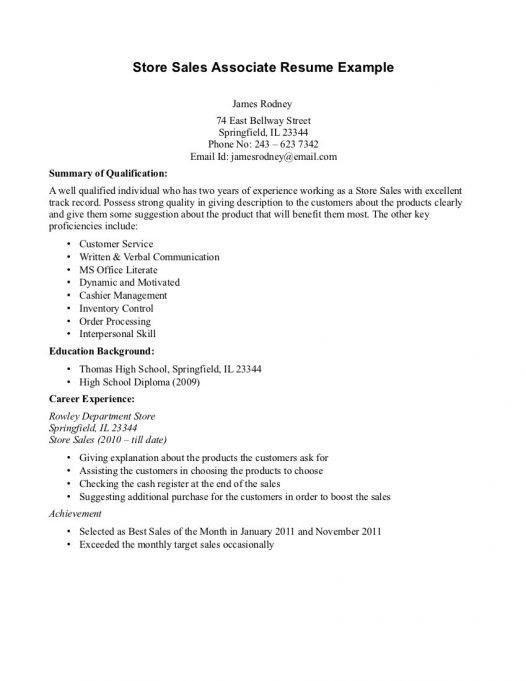 Store Sales Associate Resume Example With Summary Of Qualification ...