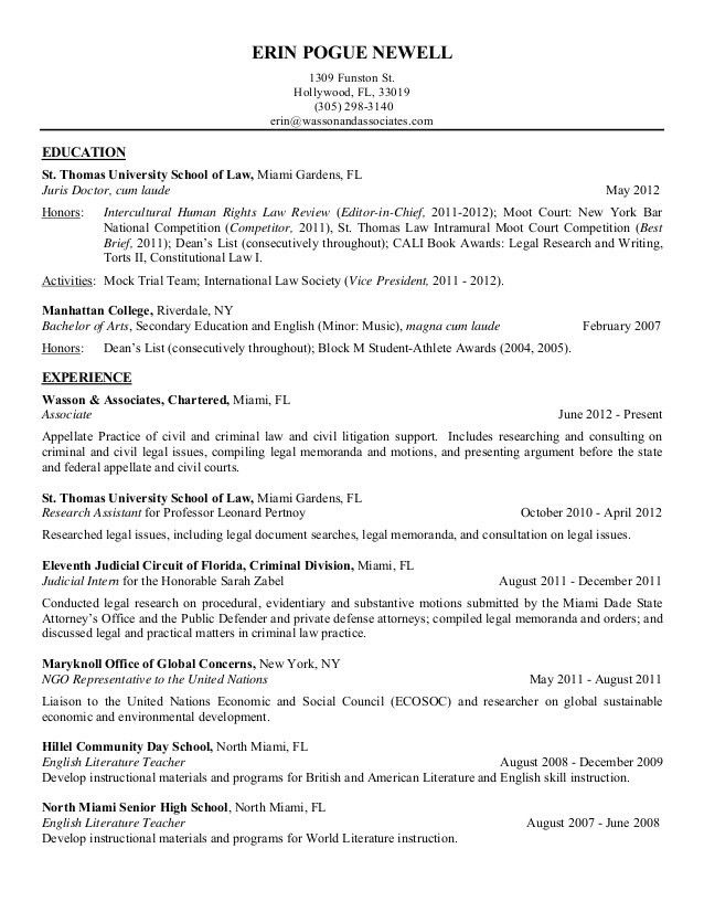 ERIN NEWELL Resume Updated 11.11