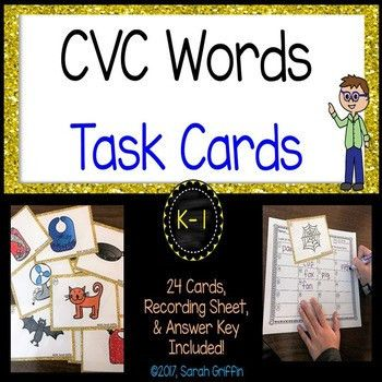 CVC Words ~ Task Cards ~ SCOOT game by Sarah Griffin | TpT