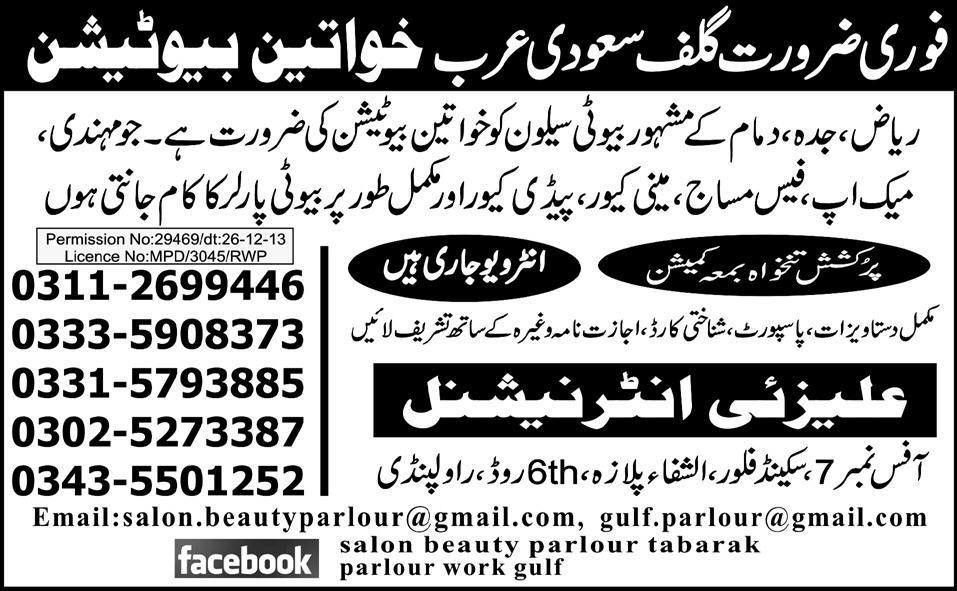 Female Beautician Required For Saudi Arabia - Others Companies ...