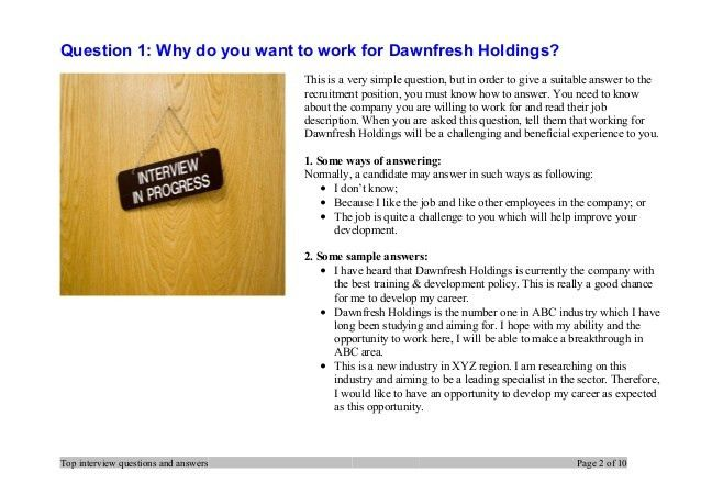 Top 7 dawnfresh holdings interview questions and answers