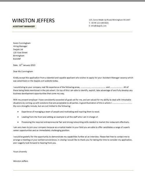 assistant manager cover letter example icover uk within assistant