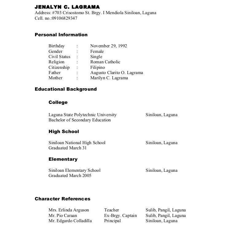 Reference Sample Resume] Resume Template References Page Sample ...