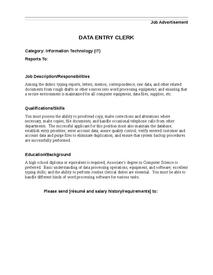 data entry job description example data entry clerk job ...