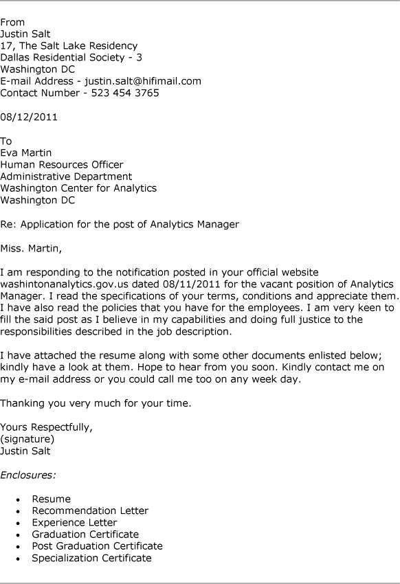cover letter sample for job application email kdqdnrgx. sample ...