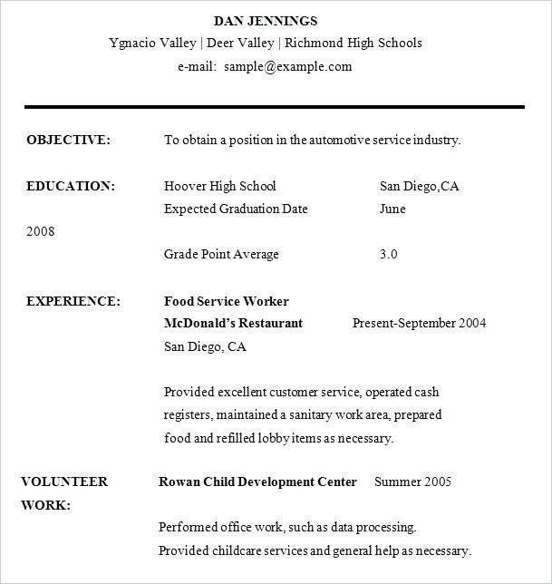 recent high school graduate resume