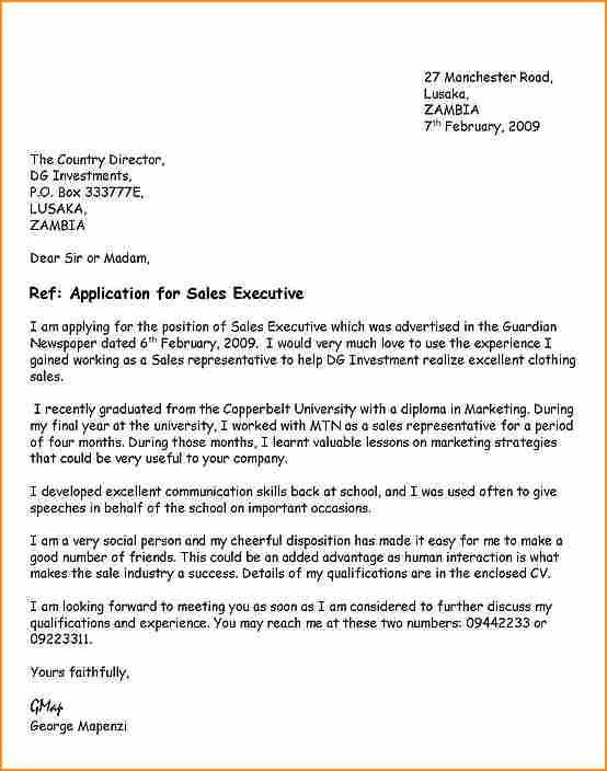 13+ example of a job application letter - Basic Job Appication Letter