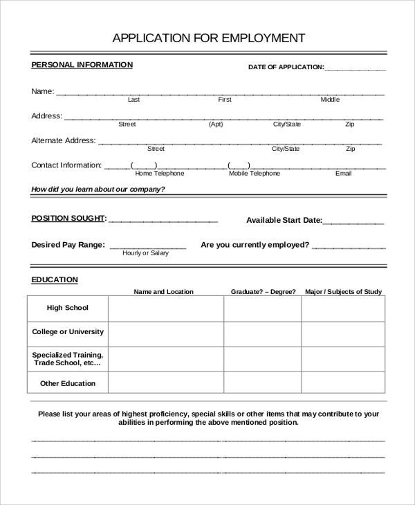 Application Form Example. Form - Personalized Resume For Job ...