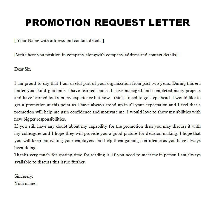 Letter Of Recommendation Employee Promotion - Compudocs.us