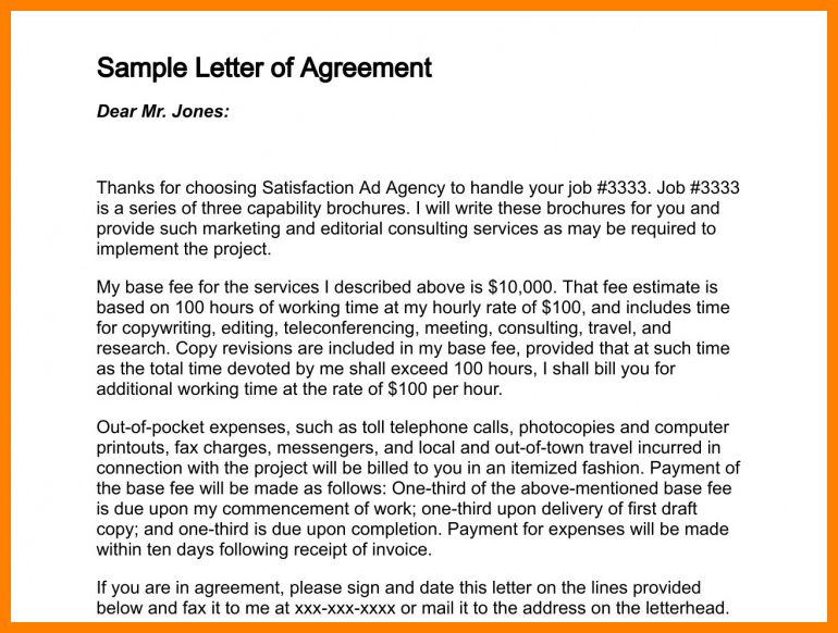 Business Agreement Letter Between Two Companies | Administrative ...