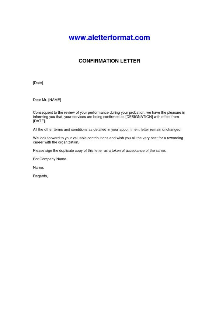 letter requesting employment verification | Docoments Ojazlink