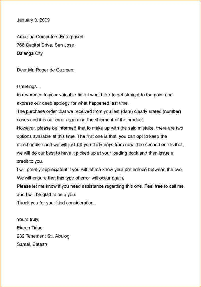 8+ Proposal Letter Template | Timeline Template