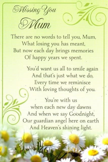 The 25+ best Funeral card messages ideas on Pinterest   Funeral ...