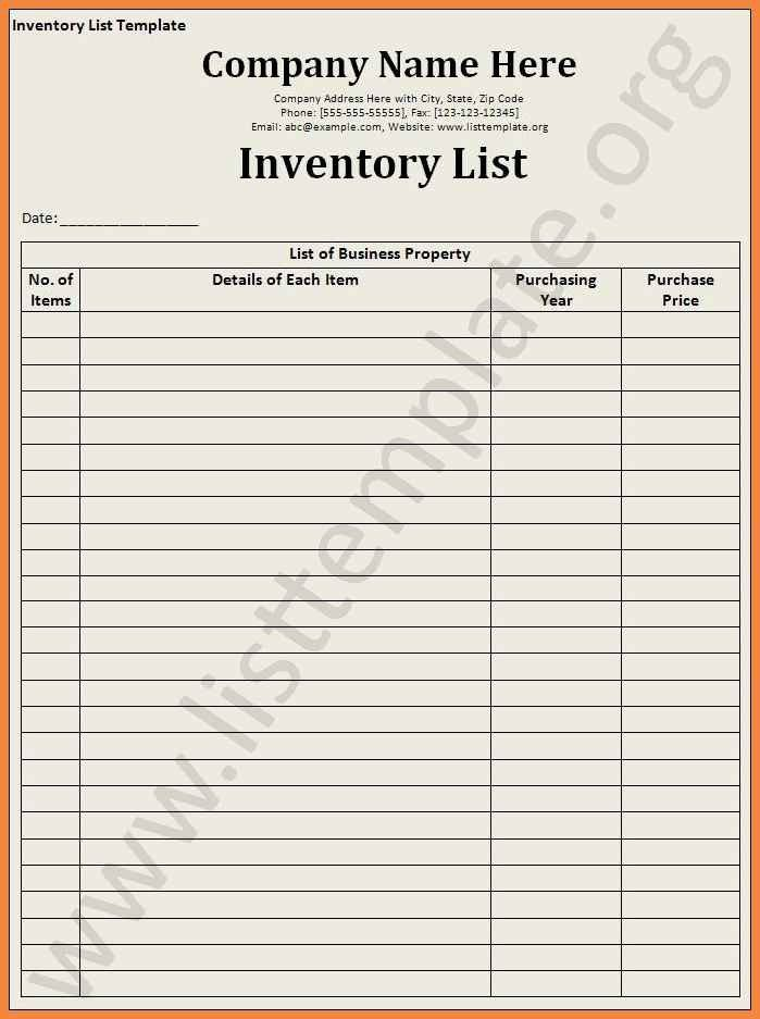 home inventory list - Template