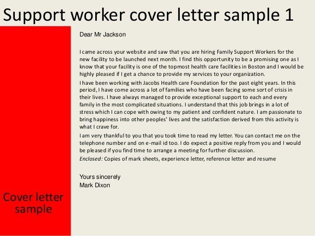 Support worker cover letter