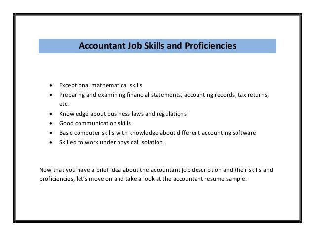 accountant resume skills download accounting resume skills