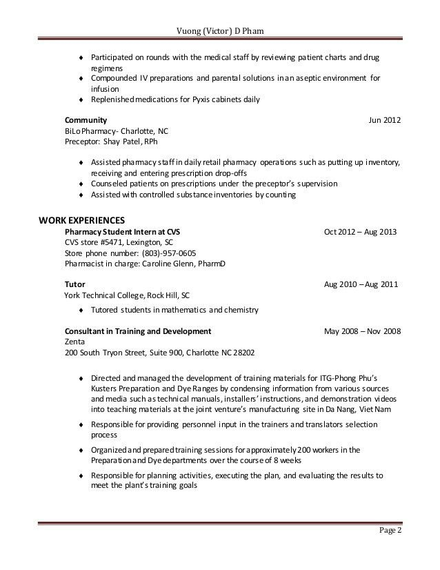 Latest Retail Resume 2015