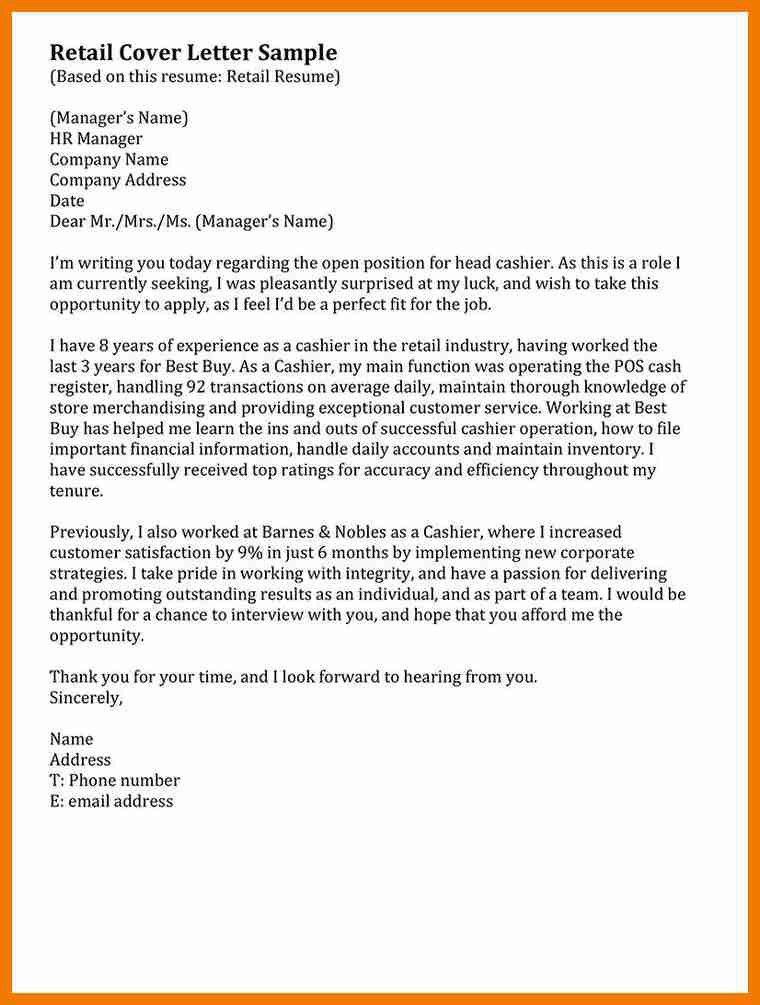 6+ cover letter sample retail | resume holder