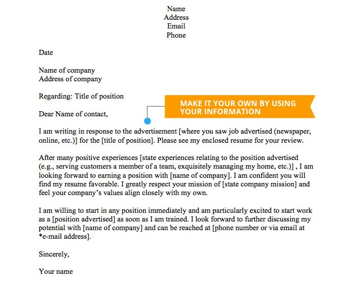 cover letter builder read more. how to start a cover letter. cool ...
