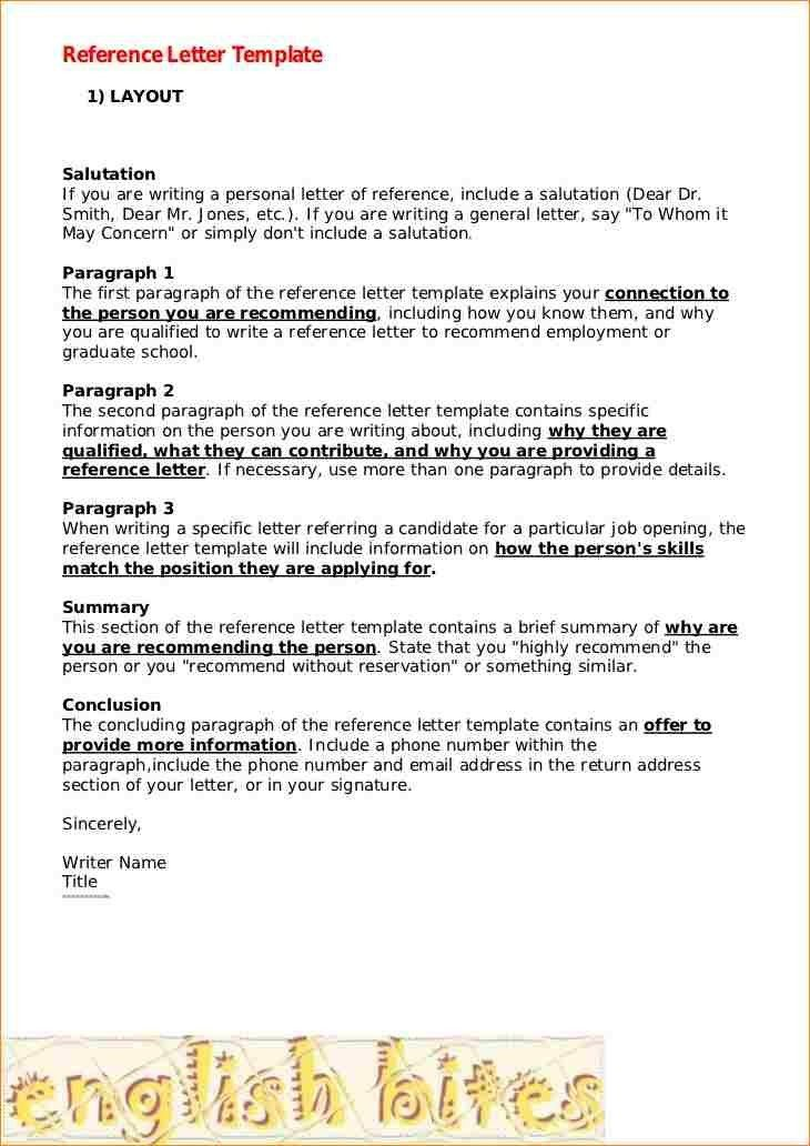 8+ reference letter templates | academic resume template