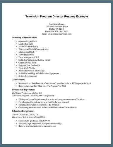 Resume Time Management Skills | The Best Letter Sample