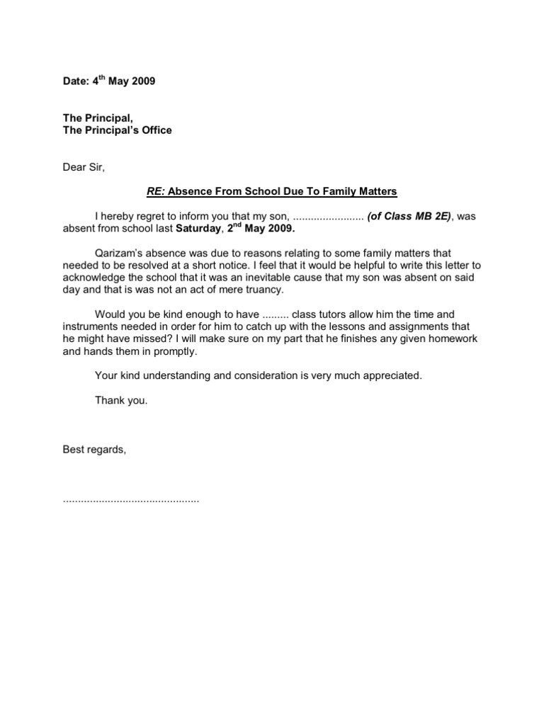 Formal Excuse Letter Sample Formal Excuse Letter  Examples In Word