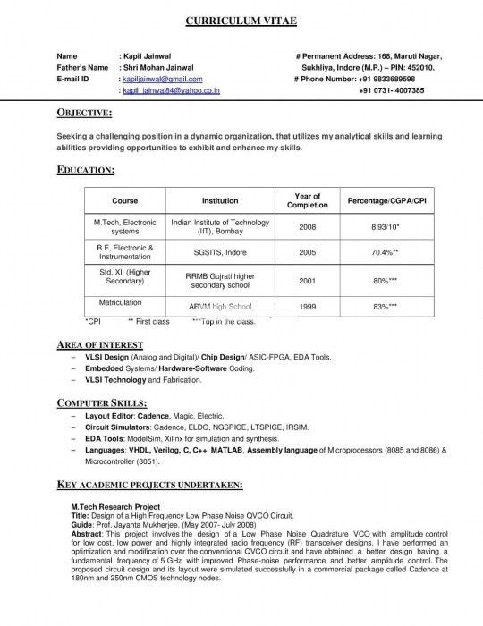 The Most Stylish Computer Operator Resume Format | Resume Format Web