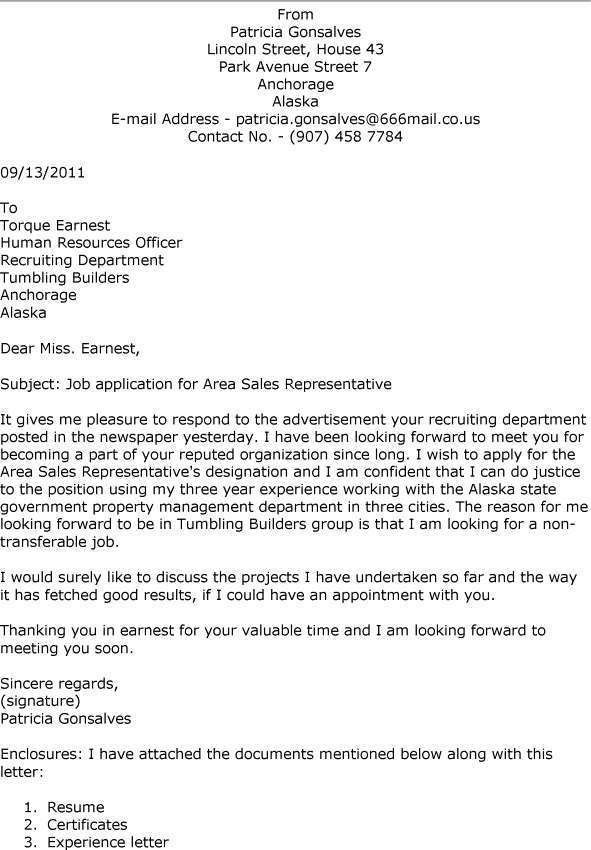rep cover letter beer sales rep cover letter how to sell yourself ...