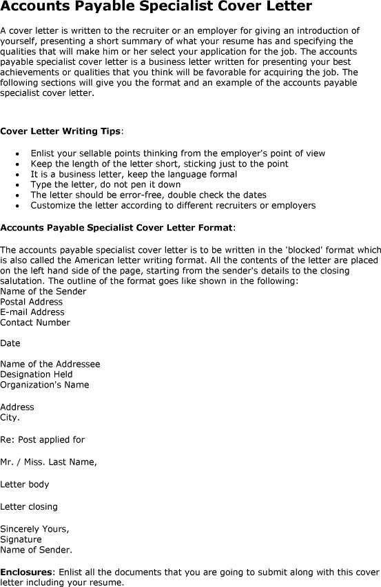 accounting clerk job seeking tips. accounts payable specialist ...