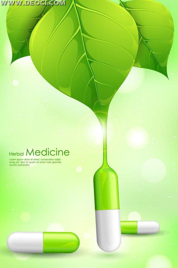 Free green capsules drugs Creative Advertising Poster Design ...