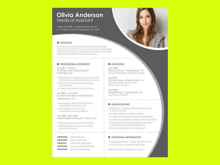 Resume Templates Free Download For Microsoft Word. Sample Banquet ...