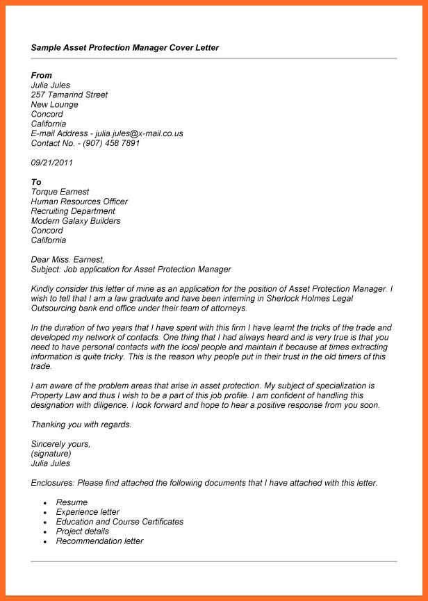 addressing a cover letters