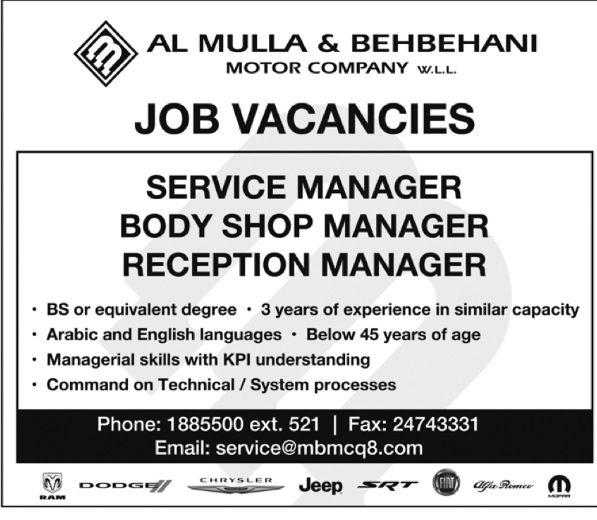"""JobS/وظائف in Kuwait on Twitter: """"Al Mulla & Behbehani Motor ..."""