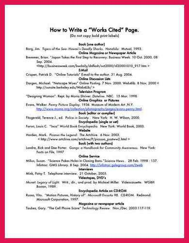 how to do a work cited page | sop examples
