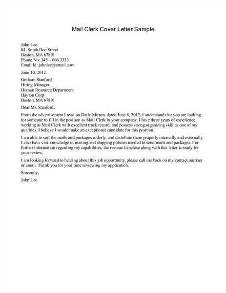 Data Entry Clerk Cover Letter Sample