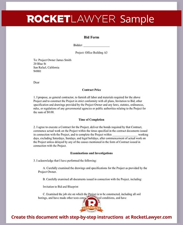 bid proposal form template | proposal forms templates