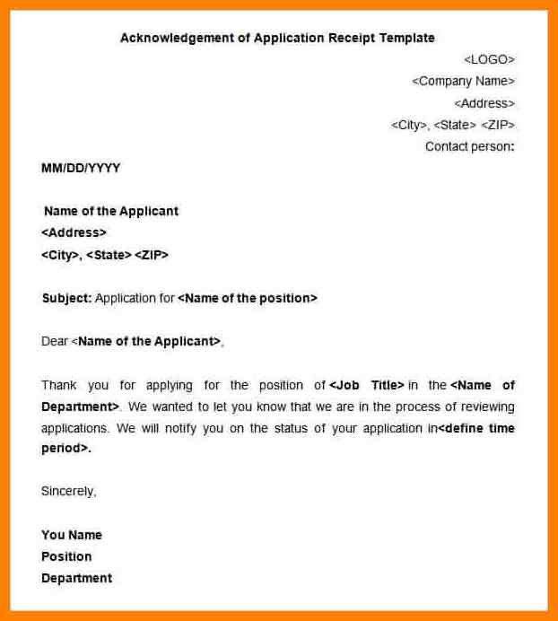 7+ acknowledgement of receipt | sales resumed