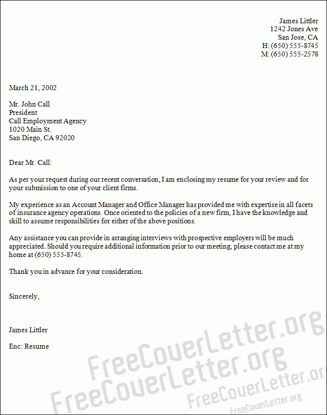 Sample – Project Accountant inside Sample Accounting Cover Letter ...